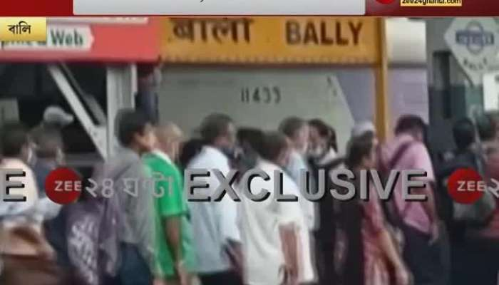 Several trains canceled, water in the carshed, passengers lined up, angry passengers protesting at the station premises