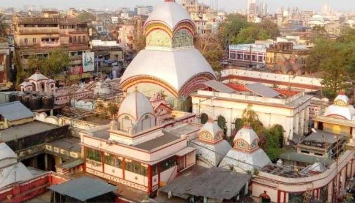 Kalighat Temple: শনিবার থেকে খুলছে কালীঘাট মন্দির