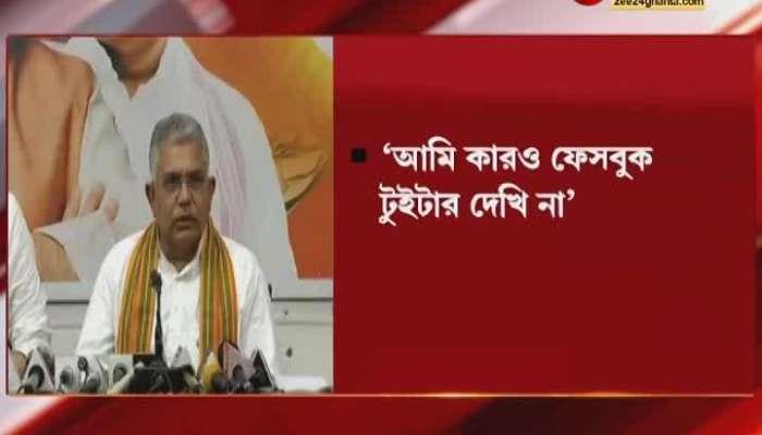 Dilip Ghosh on Babul's resignation