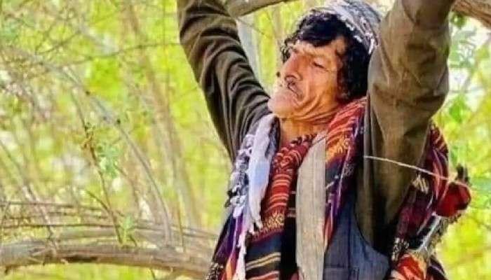 Comedian Death: কৌতুকশিল্পীকে তারাই হত্যা করেছে, অবশেষে দায়স্বীকার তালিবানের