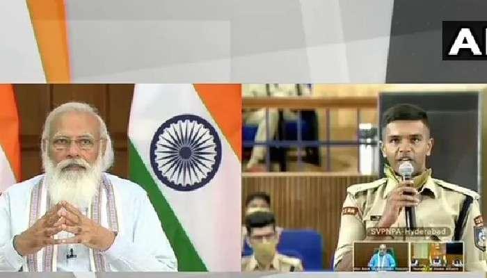 'পুলিসকে নিয়ে মানুষের খারাপ ধারনা আপনাদেরই পাল্টাতে হবে', নয়া IPS-দের বার্তা Modi-র