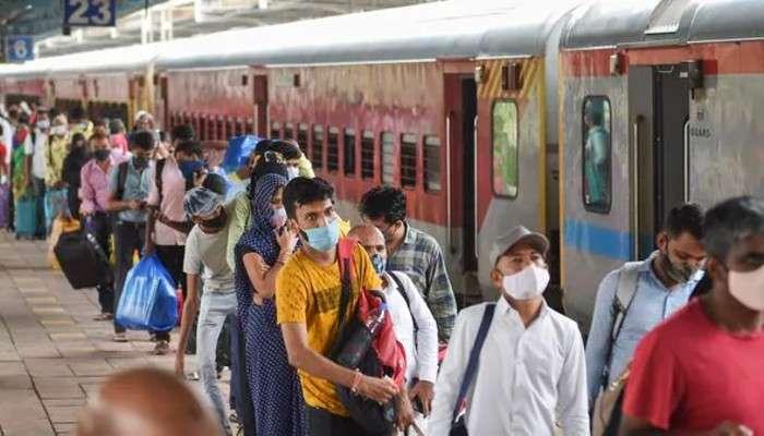 Train Delayed: জলমগ্ন হাওড়া, পরিবর্তন হল বেশকিছু দূরপাল্লার ট্রেন, জেনে নিন
