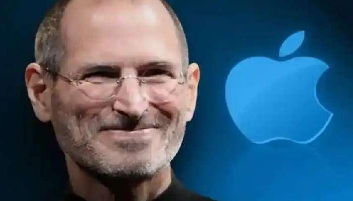 নিলামে উঠল Steve Jobs-এর প্রথম চাকরির আবেদনপত্র, দর দেখে চক্ষু চড়কগাছ নেটিজেনের