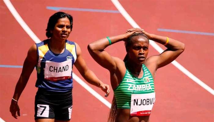 Tokyo Olympics 2020: ব্যর্থ Dutee Chand, সেমিফাইনালের যোগ্যতা অর্জন করতে পারলেন না
