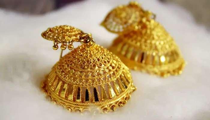 Gold Price Today: সপ্তাহের শুরুতেই কমল সোনার দাম, সাময়িক স্বস্তি বহাল