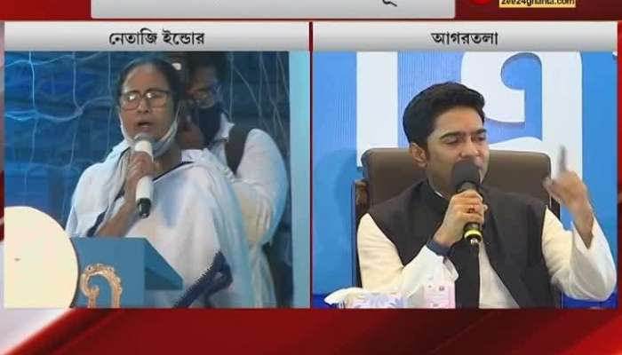 Chief Minister Mamata Banerjee distributes football with her own hands on 'Sports Day' Khela Hobhe   Tripura