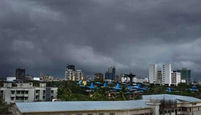 Weather update: কাটছে নিম্নচাপের জের, বৃষ্টি হলেও পরিস্কার হবে আকাশ