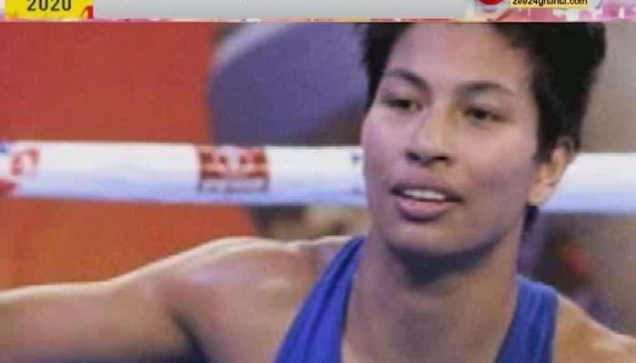 Harleen Lovlina wins bronze for world number one, Lovlina Borgohain wins bronze for India