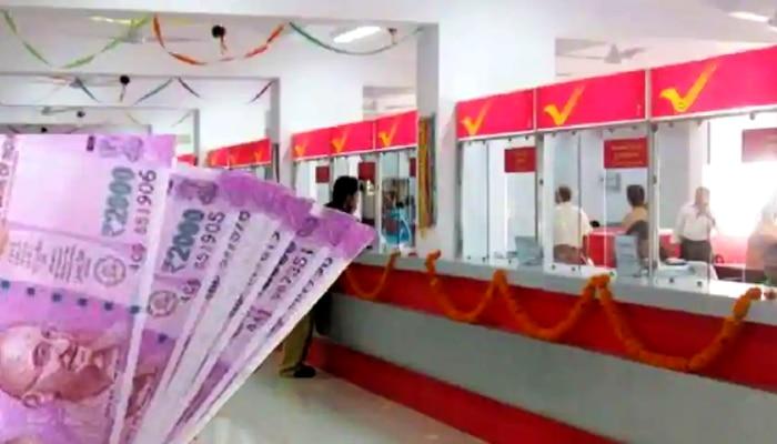 Post Office Scheme: এককালীন ২৫ হাজার টাকা বিনিয়োগে ২১ লাখ পর্যন্ত আয়! জানুন কীভাবে