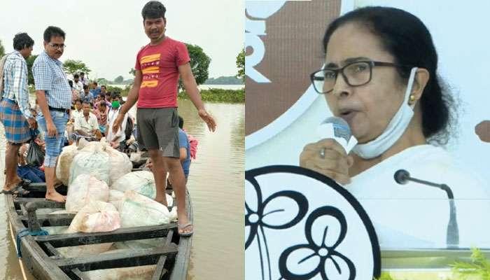 WB Flood: রাজ্যের বন্যা 'ম্যান মেড', ডিভিসির জল ছাড়া নিয়ে মোদীকে কড়া চিঠি উদ্বিগ্ন মমতার