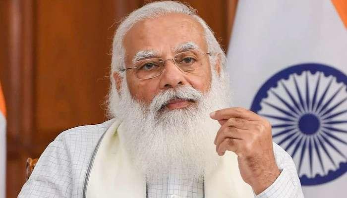 PM Modi: প্রথমবারের জন্য রাষ্ট্রসংঘের নিরাপত্তা পরিষদের বৈঠকে সভাপতিত্ব করবেন মোদী