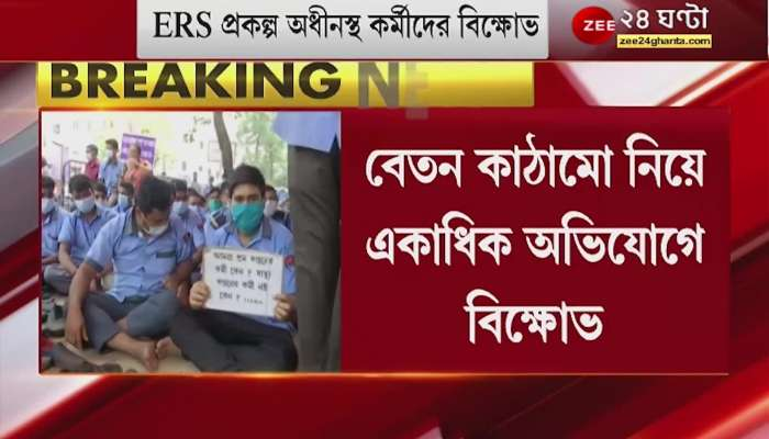 Multiple complaints, including pay structure, protests by temporary Group D workers at SSKM premises ERS WORKERS UNREST