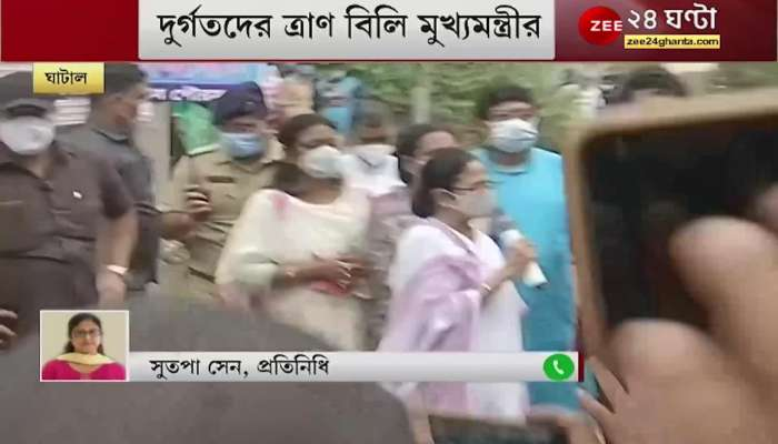 Mamata Banerjee at Ghatal: 'Ghatal masterplan has been repeatedly told, work is not being done'