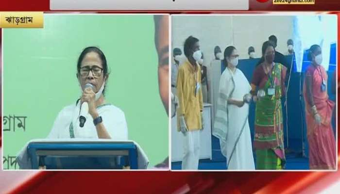 In another mood, Mamata Banerjee, the Chief Minister, danced to the rhythm in Jhargram on Indigenous Day.