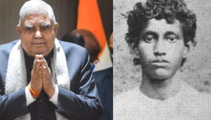 Jagdeep Dhankhar: টুইটে ক্ষুদিরামকে শ্রদ্ধা রাজ্যপালের