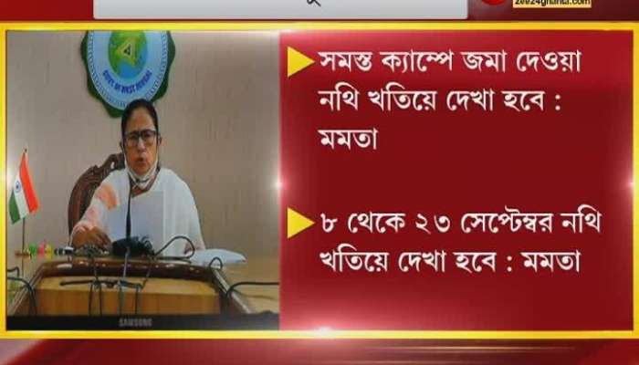 Local trains will Continue ceasing services amidst third wave says mamata   West Bengal   Covid19 India