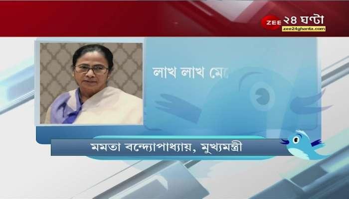 'Proud of Bengali girls' success, perseverance,' tweeted Mamata Banerjee on Kanyashree Day