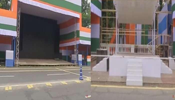 Independence Day: কড়া কোভিড বিধি মেনে স্বাধীনতা দিবস, রেড রোডের অনুষ্ঠানে কাটছাঁট