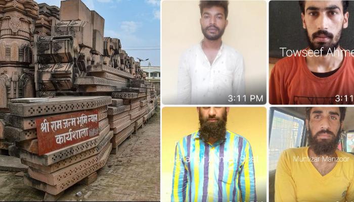 Jaish টার্গেটে Ayodhya-র রাম জন্মভূমি, নাশকতার বড়সড় ছক ভেস্তে দিল Kashmir Police