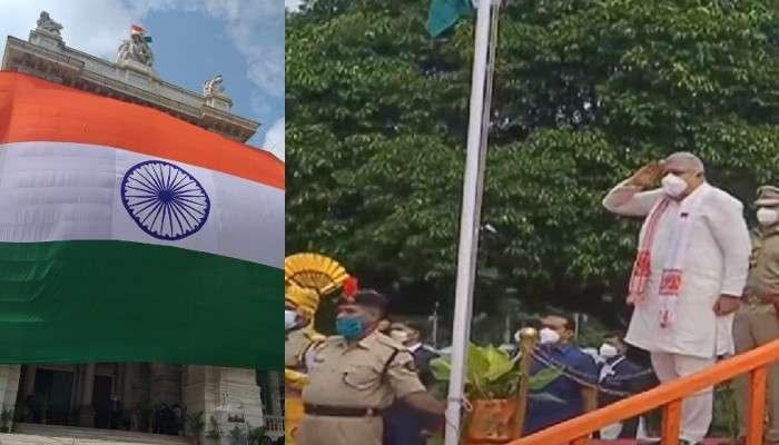 Independence Day: ৭৫০০ স্কোয়্যার ফুটের তেরঙ্গায় ঢাকল Victoria, জাতীয় পতাকা উত্তোলনে রাজ্যপাল