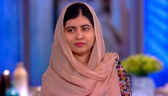 Malala Yousafzai: তালিবানের এই আফগান-দখলে দারুণ বিচলিত নোবেলজয়ী