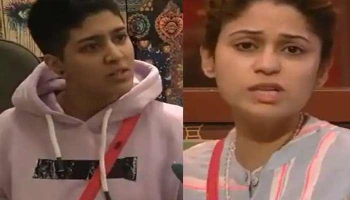 Bigg Boss OTT: Raj, Shilpa কে নিয়ে Shamita-কে কটাক্ষ Mooseeর, ভাইরাল ভিডিও