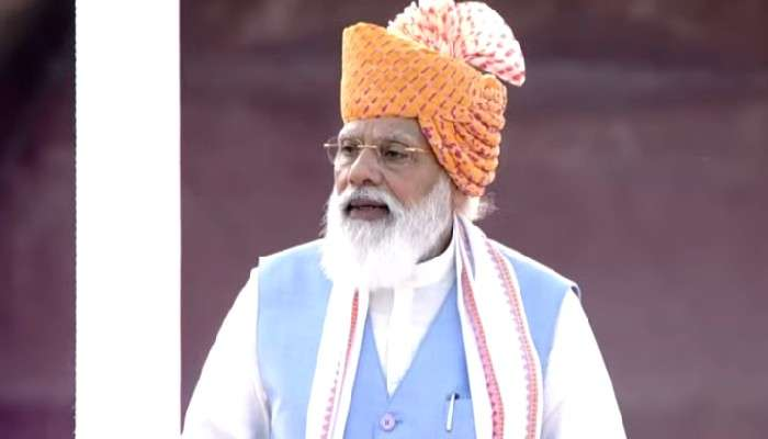 Independence Day: দেশে বড় পরিবর্তন, সংস্কার করতে রাজনৈতিক সদিচ্ছার প্রয়োজন: প্রধানমন্ত্রী মোদী