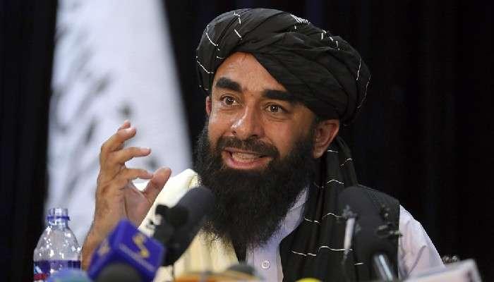 Afghanistan: 'Kashmir অভ্যন্তরীণ, দ্বিপাক্ষিক বিষয়', Taliban-দের গলায় ভারতের সুর