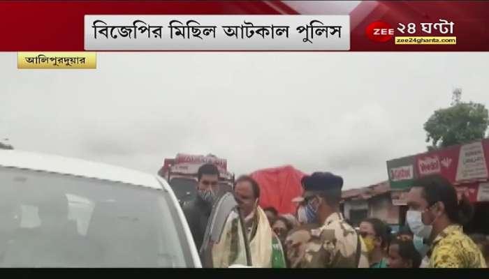 BJP procession was John Barla, Manoj Tigga Alipurduar   BJP vs TMC