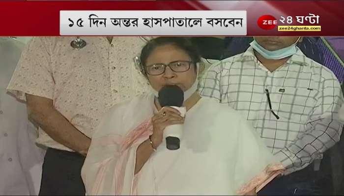 Mamata at SSKM: Mamata Banerjee to stay at PG Hospital for 15 days, target health monitoring