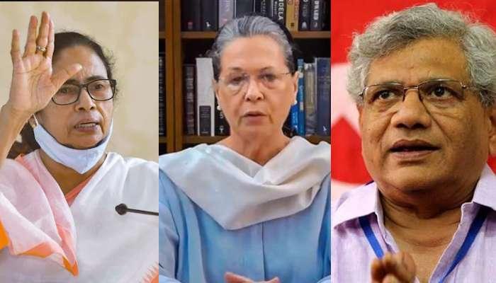 Mamata-Sitaram-কে মেলালেন Sonia, BJP বিরোধী জোটে পথ চলা শুরু TMC-CPM-র?