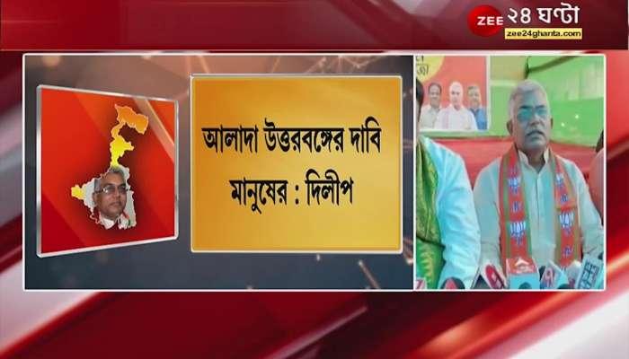 Statehood claim not illegal: Dilip Ghosh seals John Barla's side