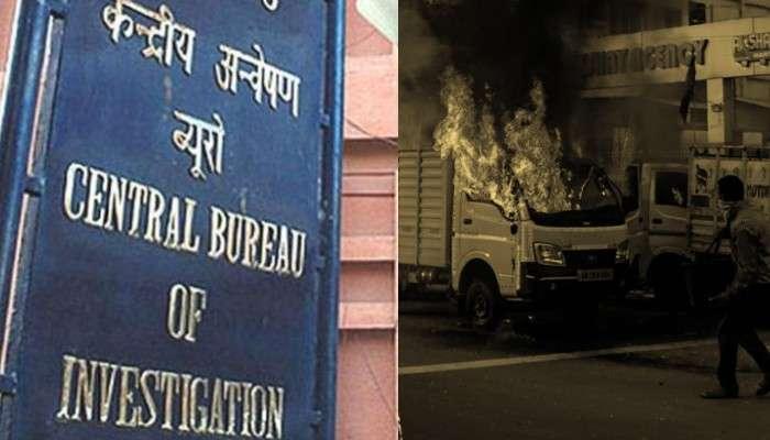 Post-Poll Violence: CBI-এর বিস্ফোরক রিপোর্ট, খুন-মহিলাদের উপর অপরাধে শীর্ষে বীরভূম!