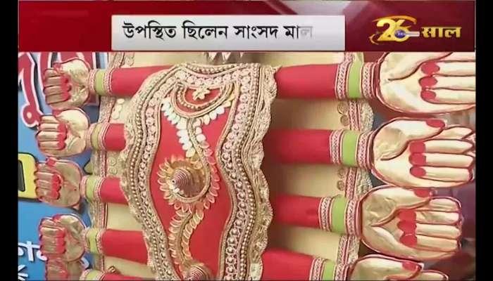 Chakraberia Sarbojanin Durgotsab: Start with khuntipujo in Rakhipurnima, start preparation according to Kovid rules