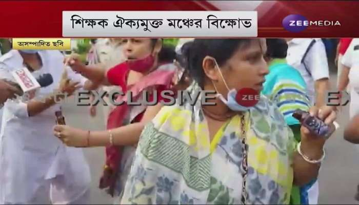 Attempt to commit suicide by consuming poison in front of 5 teacher's development building - why such a decision? - See   Bikash Bhavan