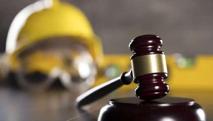 New Labour Code: নয়া শ্রম আইনে ১২ ঘণ্টার কাজের নির্দেশ, বদলাবে বেতন কাঠামোও