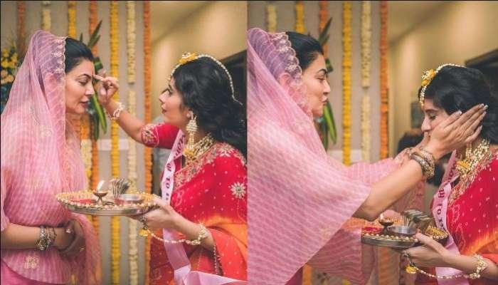 Charu Asopa-র সাধের অনুষ্ঠানে প্রাণভরা আশীর্বাদ ননদ  Sushmita Sen-র