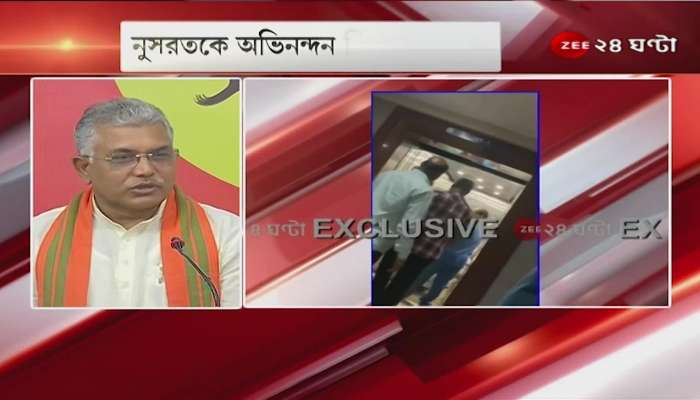 'We respect motherhood, she gave us new citizens: Greetings to Nusrat by Dilip Ghosh
