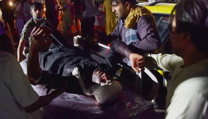 Afghanistan: কাবুল বিমানবন্দরের বাইরে 'জটিল হামলা', শিশু-সহ মৃত ১৩
