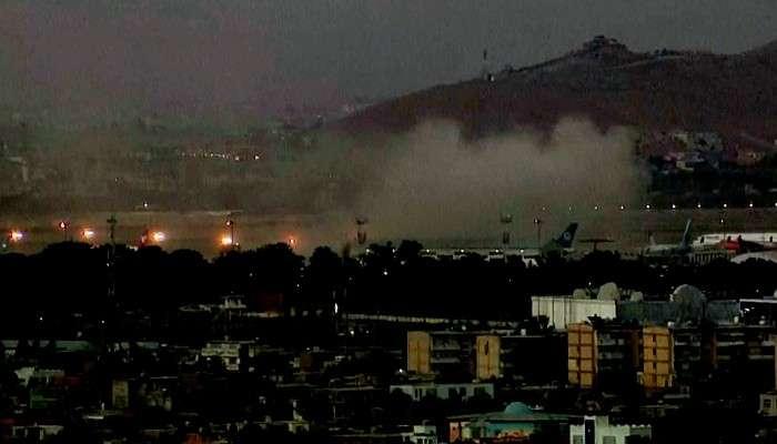 Kabul Aiport: কাবুল বিমানবন্দরে আত্মঘাতী হামলার দায় নিল IS, ভাইরাল বিস্ফোরণের Video
