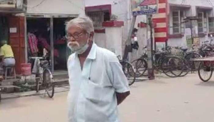 Tarkeshwar: ছেলের সংসারে অভুক্ত বাবা! পুলিসের দ্বারস্থ বৃদ্ধ, শিক্ষকের 'কীর্তি'তে নিন্দার ঝড়