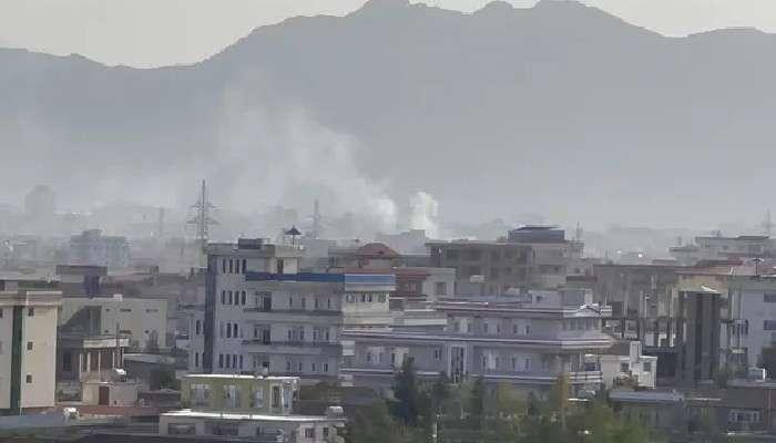 Afghanistan: মার্কিনি রকেট-হামলায় মৃত ৬; দাবি, আক্রমণ আইএস-কে'র ঘাঁটি লক্ষ্য করেই