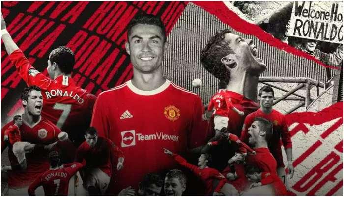 দুই বছরের চুক্তিতে Manchester United এ Cristiano Ronaldo