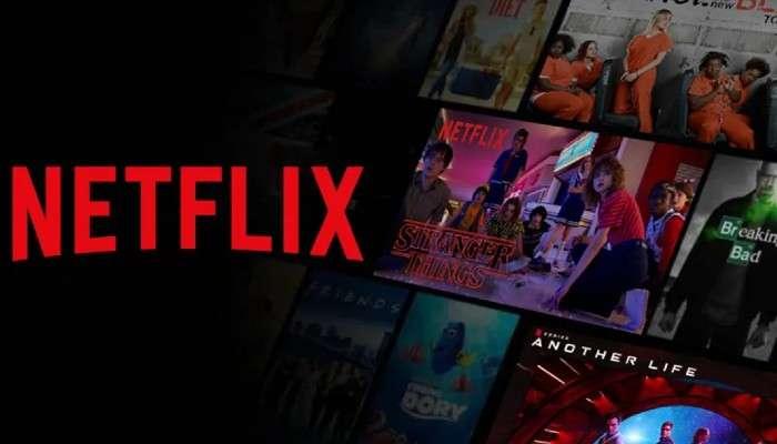 Netflix: প্রতিবারের ঝামেলা থেকে মুক্তি, রিচার্জের এই নয়া অপশন আনল নেটফ্লিক্স