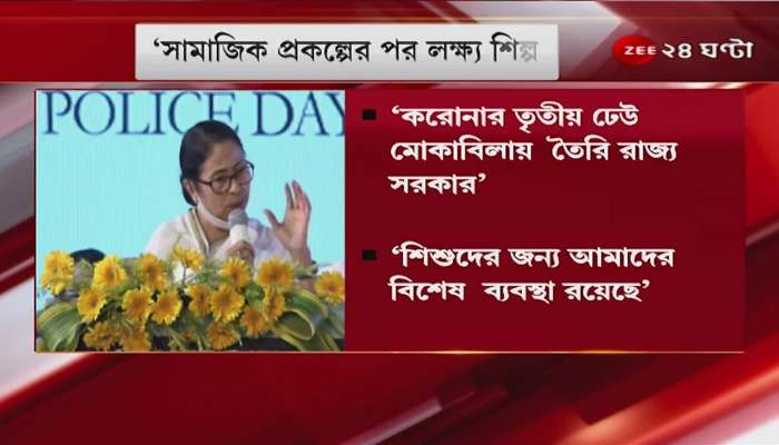 Mamata Banerjee has promised to make a permanent home for SC, ST and OBC