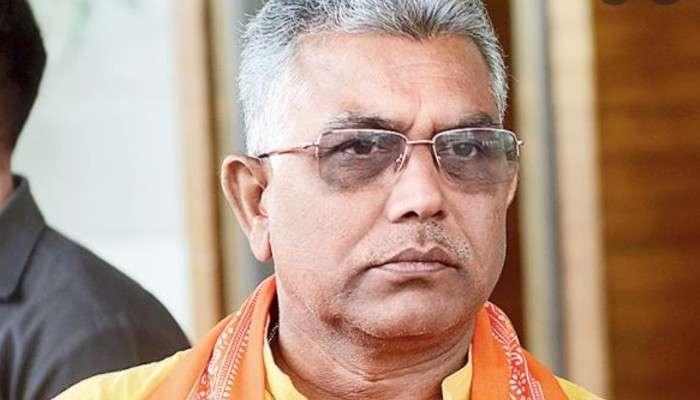 BJP:  উত্তরবঙ্গে গরহাজির ৫ বিধায়ক; Dilip-র 'অনুমতি' ছাড়া কেন বৈঠক? প্রশ্ন গেরুয়াশিবিরে