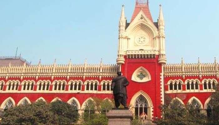 By Election: ভবানীপুর-সহ ৭ কেন্দ্রে দ্রুত ভোটের দাবিতে জনস্বার্থ মামলা হাইকোর্টে