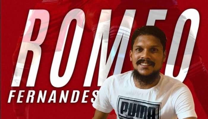 SC Eastbengal: ফের ইস্টবেঙ্গলে Romeo Fernandes, ঝড়ের বেগে দল গোছাচ্ছে লাল-হলুদ