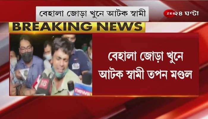 Sushmita's husband arrested in Behala double murder, marathon interrogation of 5 more