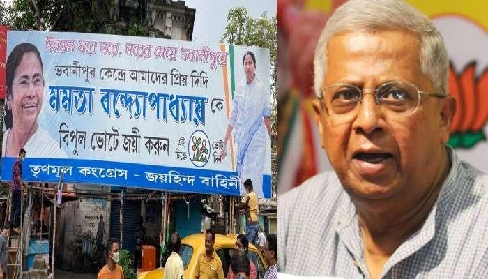 WB By-Poll: Mamata-র বিরুদ্ধে প্রার্থী সুবোধ! Tathagata-র টুইটে অস্বস্তিতে BJP